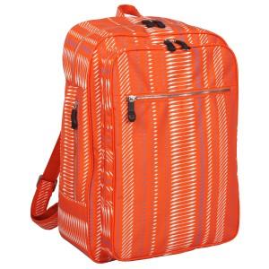 neu_Python Backpack - Orange-Violet-White